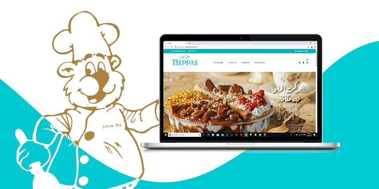 Tseppas Pastry Online Store